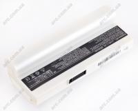 Батарея Asus Eee PC 700,701,801,900,901,2G,4G,8G, 7,4V 10400mAh White (EEE PC 701(HH)(White)