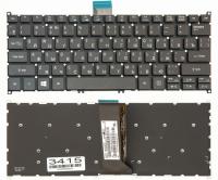 Клавиатура для ноутбука Acer Aspire V5-122P V5-132P, черная без рамки, Прямой Enter, Подсветка