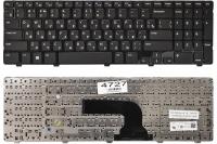 Клавиатура Dell Inspiron 15-3521 15-3531 15-3537 14R-5421 15R-5521 15R-5535 15R-5537, черная, Оригинал