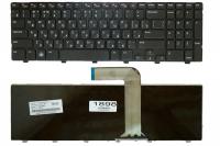 Клавиатура Dell Inspiron 15R N5110 M5110, черная (04DFCJ )