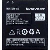 Аккумуляторная батарея Lenovo for S720/S750/S870/A800/A820 (BL-197 / 29721)