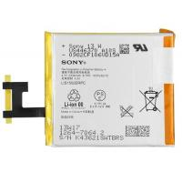 Аккумуляторная батарея SONY for Xperia Z/Xperia C/C2305/C6603/L36/S39h (1264-7064.2 / 29713)