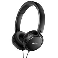 Наушники PHILIPS SHL5000 Black (SHL5000/00)