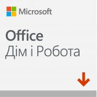 Офисное приложение Microsoft Office 2019 Home and Business Russian Medialess (T5D-03248)