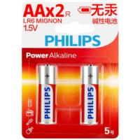 Батарейка PHILIPS AA Alkaline 1.5V LR6, 2pcs/card (LR6P2BT/93)
