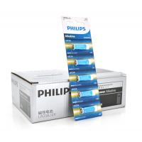 Батарейка PHILIPS A23 Alkaline 23A 5pcs/card (LR23AB/93)
