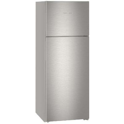 купить холодильник недорого распродажа